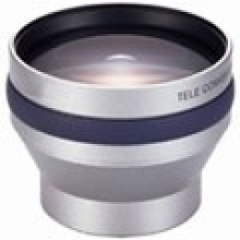 37MM High Rsolution Pro 2X Extreme Telephoto Lens